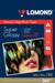 Lomond Premium Photo Paper Super Glossy 260 g/m2 10x15, 20 sheets, Bright